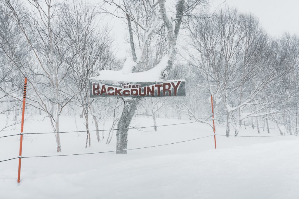 Backcountry rules Japan